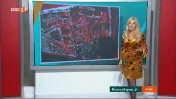 АРТ посоки с Галя Крайчовска: Жива изложба на замръзнали картини
