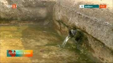Село Баня има нов компесаторен резервоар за минерална вода
