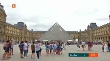 Рекорден брой посещения в Лувъра заради... Бионсе