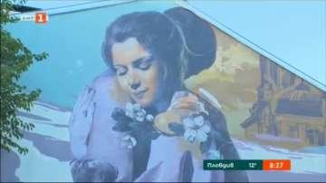 Прегръдка от големия художник Насимо в КвАРТал фестивал