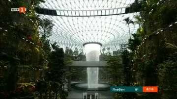 Най-високият изкуствен водопад в света се намира в Сингапур