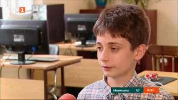 Най-младият студент:11-годишно момче от Асеновград следва програмиране