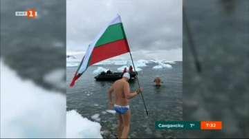 Петър Стойчев преди старта на плуването във водите на Антарктида