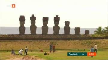 Чили апелира за връщане на статуя от Великденските острови