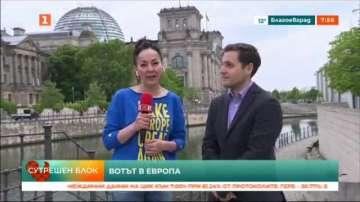 Над 62% от германците са гласували на евроизборите