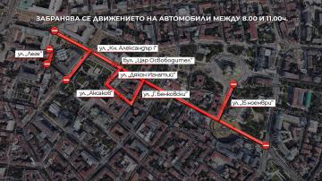 Забраняват движението и паркирането в центъра на София за празничното шествие
