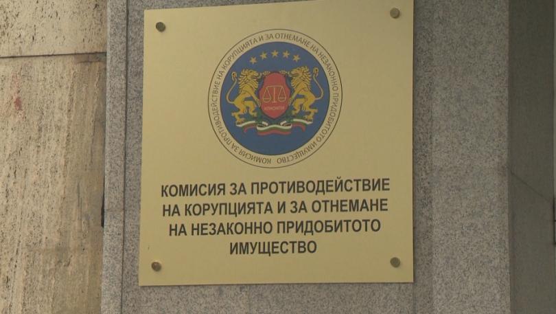 КПКОНПИ разследва шефа на НСО, бившия директор на БНР, ректор и зам.-кметове