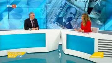 Калфин: Проблемът за болничните идва от това кой да плати