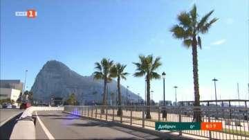 Гибралтар между ЕС и Великобритания