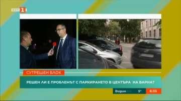 Синята зона във Варна - работи ли?