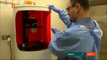 Сърце, създадено с 3D принтер, помага на хирурзите