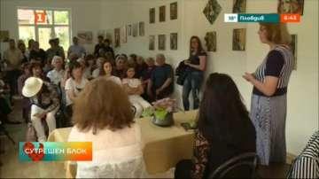 Творци от Брежани искат да възродят културните събития в селото