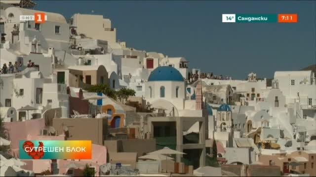 В разгара на туристическия сезон гръцките острови са едно от