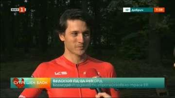 Колоездачът Борислав Йорданов с опит за нов рекорд