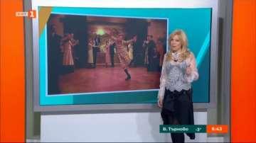 АРТ посоки с Галя Крайчовска: Време е за кино