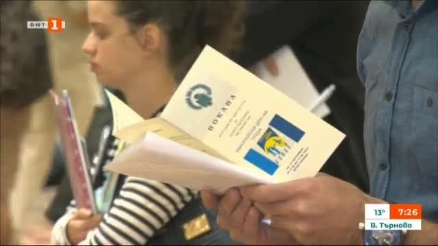 България отбеляза Европейския ден на труда в София с трудова