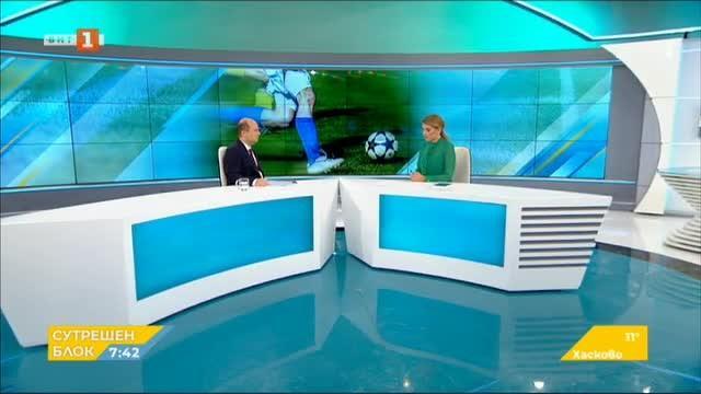 В уставите на УЕФА и ФИФА много ясно е казано
