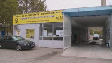СБА предоставя безплатни консултации за зимна подготовка на автомобилите