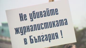СБЖ на протест пред парламента