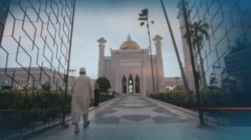 Бруней прие да има смъртно наказание за хомосексуализма и изневярата