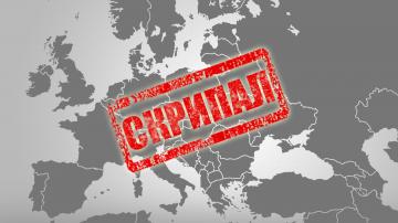 Търсят трети руски агент за отравянето на Скрипал