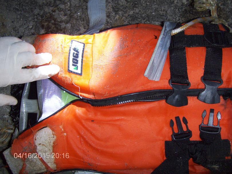 Снимка: Откриха още 18 кг кокаин на морския бряг край залив Болата