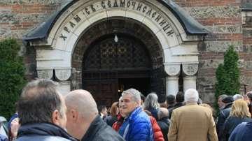 Близки и приятели се простиха с журналиста Радослав Янкулов