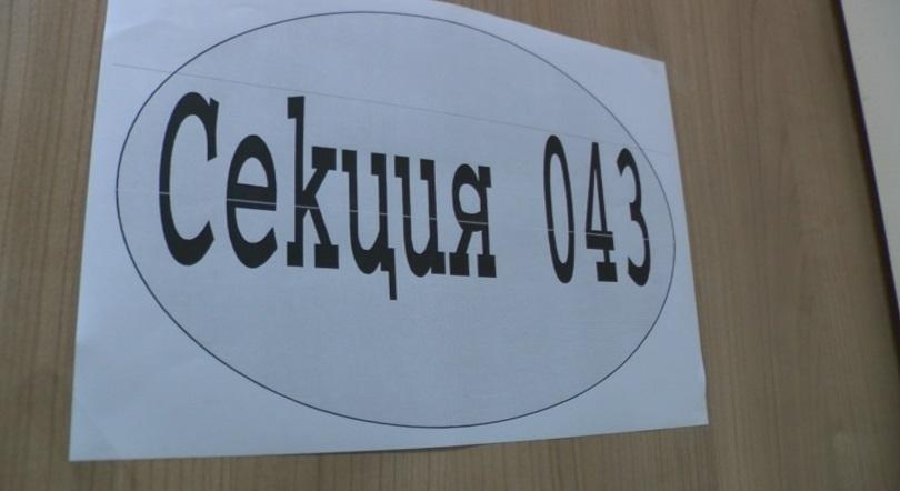 Започна подготовката на изборните секции за евровота утре. След като