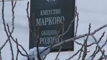 Марково - първото IT село в България