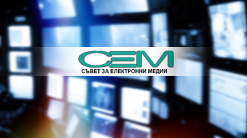 Почина главният секретар на СЕМ Борислав Шабански