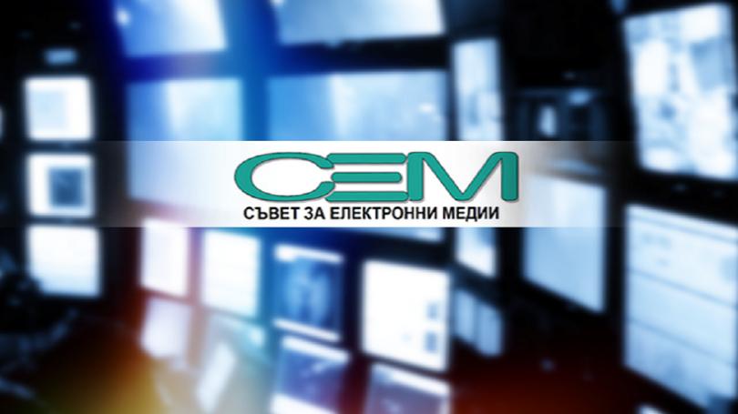 парламентът прие промени закона радиото телевизията