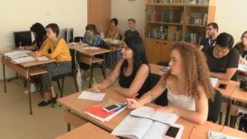 Велико Търново е домакин на семинар по българистика