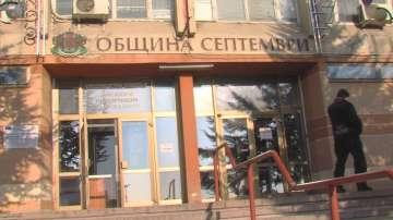 Операция на специализираната прокуратура се провежда в община Септември