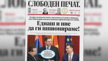 Дипломатически скандал между Белград и Скопие
