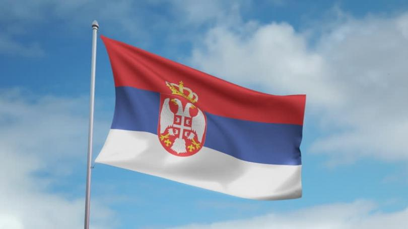Сърбия би могла в скоро време да бъде премахната от