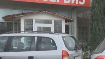 Двама души са ранени при взрив на отоплителен котел в София