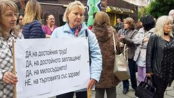В Световния ден на здравето: Медицински сестри протестираха за по-добри условия