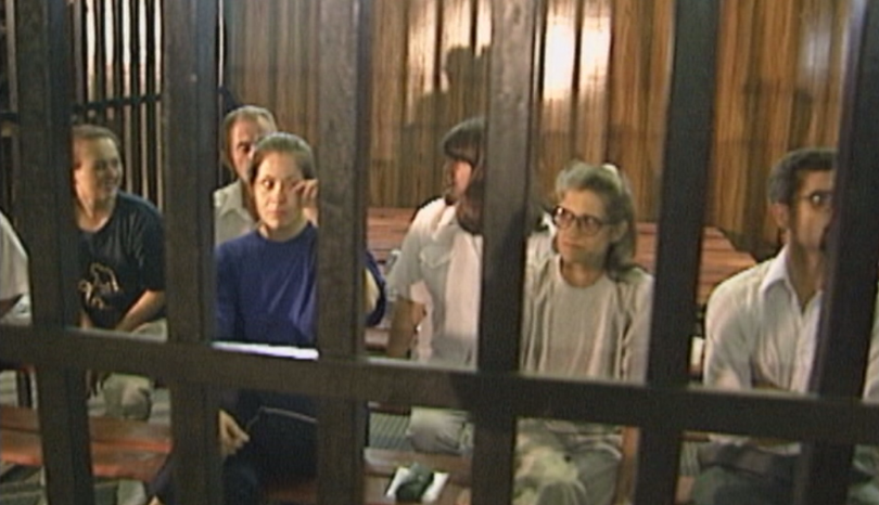 Софийски градски съд осъди 12 либийски офицери да заплатят 500