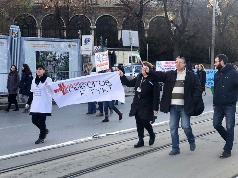 снимка 8 Медицинските сестри излязоха на протест и шествие с искане за здравна реформа