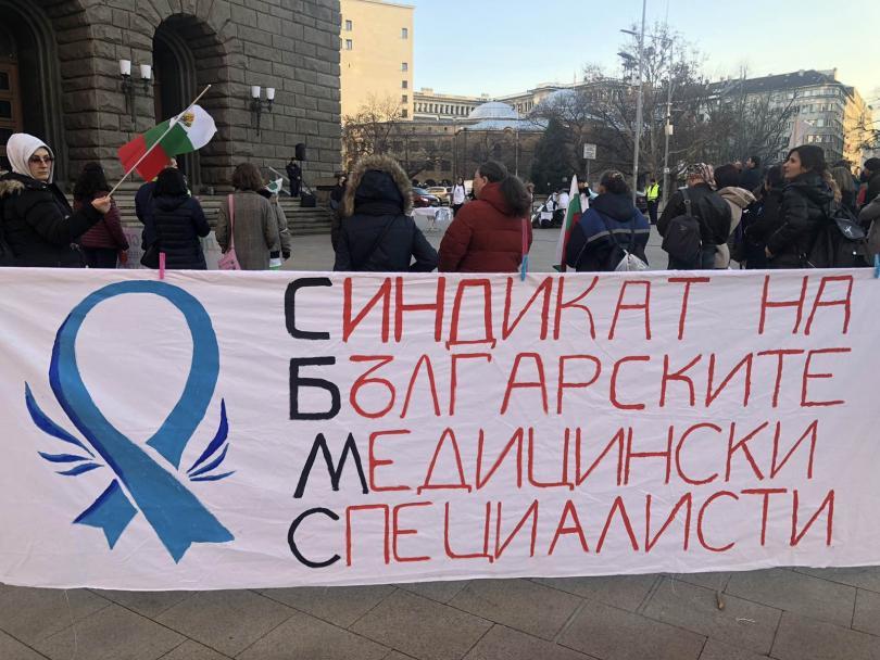 снимка 9 Медицинските сестри излязоха на протест и шествие с искане за здравна реформа