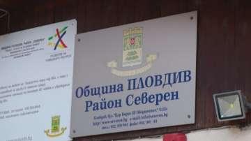 """До късно снощи продължиха обиските и разпитите в район """"Северен"""" в Пловдив"""