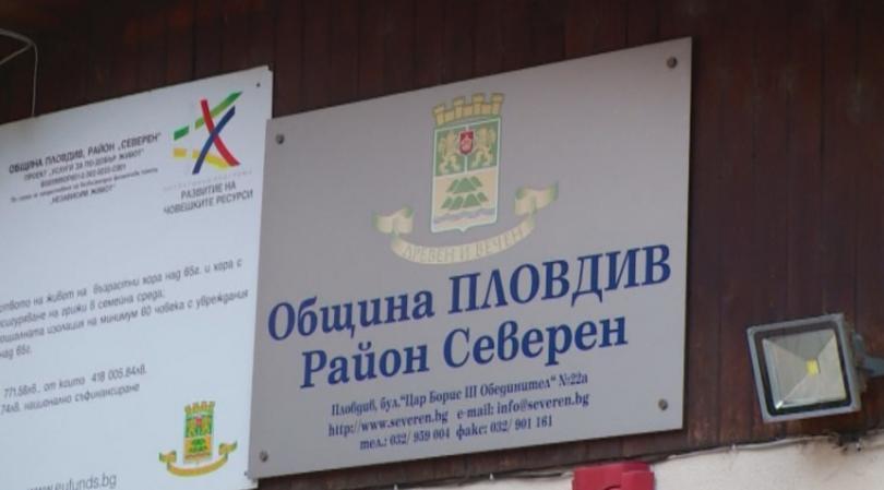 кметът пловдивския район северен ральо ралев остава ареста
