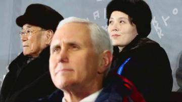 Северна Корея е отменила уговорена среща с американския вицепрезидент...