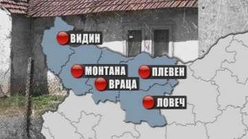Идеи за развитието на българския Северозапад - най-бедният регион в ЕС