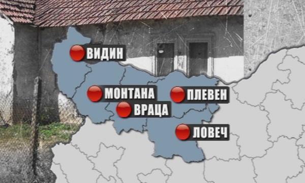 В София започва Седмият годишен форум на Стратегията на ЕС