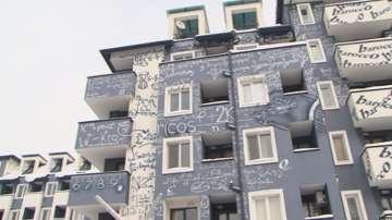 Формули от висшата математика - атракция върху сграда в Студентски град