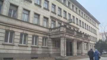 Компенсират Софийския университет за отнетата сграда с друга