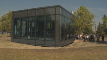 БАН откри първата сграда с почти нулево енергийно потребление