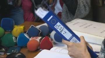 Лилия Илиева ще гледа делото за регистрацията на партия ДОСТ