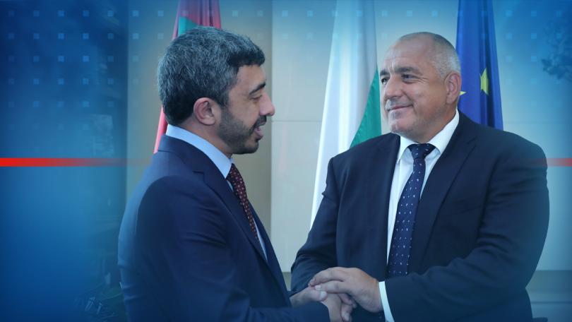 Шейх Абдула бин Зайед ал-Нахаян се срещна с Българския премиер